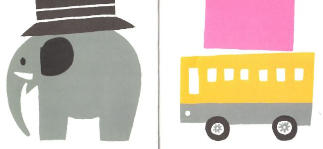『まるさんかくぞう』1~2歳におすすめの絵本