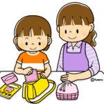 モンテッソーリ家庭知育 幼稚園の準備