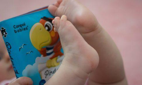 《0歳児〜1歳児》おすすめ絵本まとめランキング