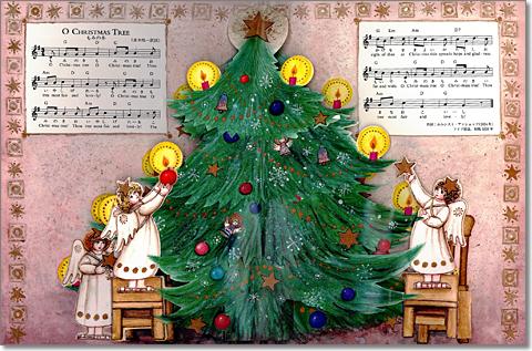 おすすめの音が出る仕掛け絵本『ディンドン!かねがなる メリークリスマス』