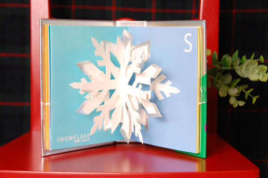 サブダの飛び出す仕掛け絵本『クリスマス』ポップアップ2