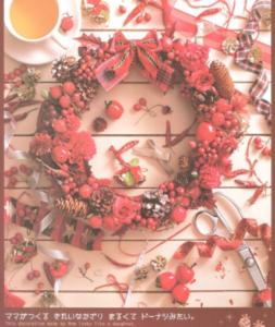 クリスマスにおすすめの英語絵本どこどこ2セブンクリスマス