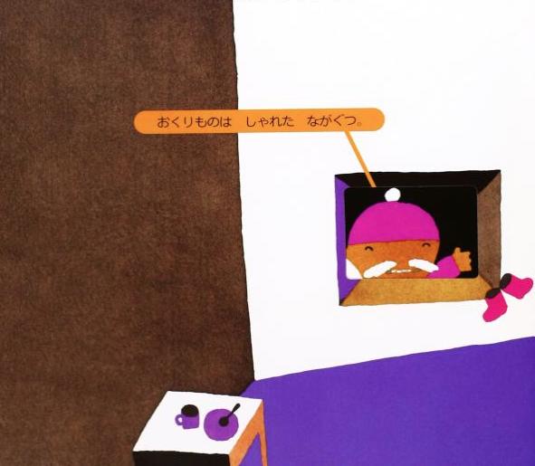 子供におすすめの仕掛け絵本