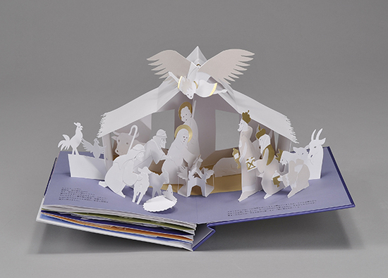 サブダの飛び出す仕掛け絵本『クリスマスのおはなし』ポップアップ