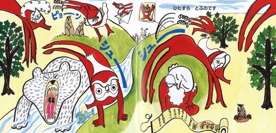 『にんじゃサンタ』5歳児におすすめクリスマス絵本