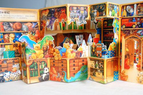 『サンタのおもちゃこうじょう』サンタの秘密が読めるおすすめ絵本