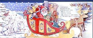 『オウルくんのクリスマス』5歳児におすすめクリスマス絵本