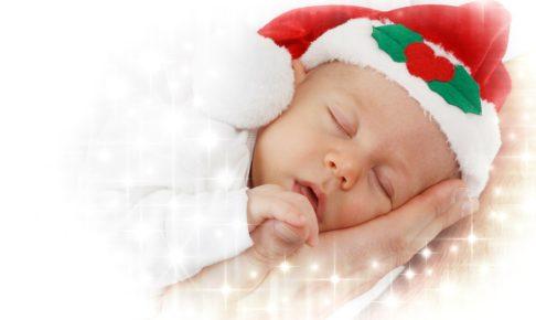 赤ちゃんにおすすめのクリスマス絵本