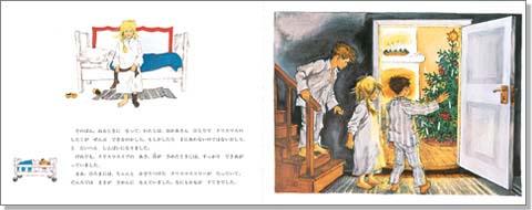 『やかまし村のクリスマス』5歳児におすすめのクリスマス絵本