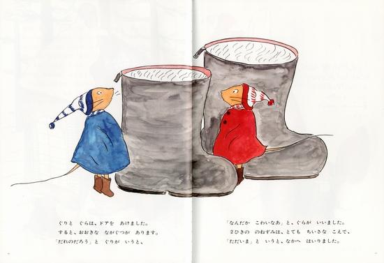 『ぐりとぐらのおきゃくさま』3歳児におすすめクリスマス絵本