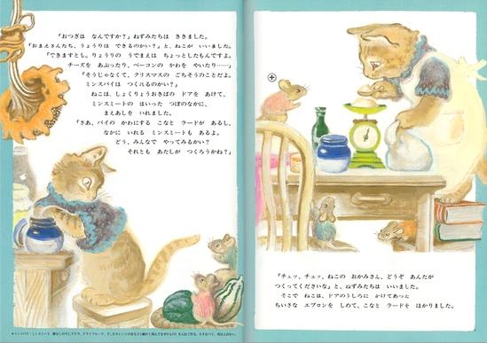 『クリスマスのちいさなおくりもの』5歳児におすすめクリスマス絵本