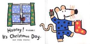 メイシーちゃんのクリスマス クリスマスにおすすめの英語絵本