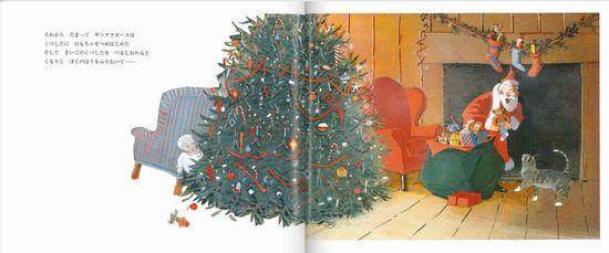 『サンタクロースとあったよる』おすすめクリスマス絵本由来絵本