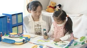 ディズニー英語システムdwe4歳児の効果