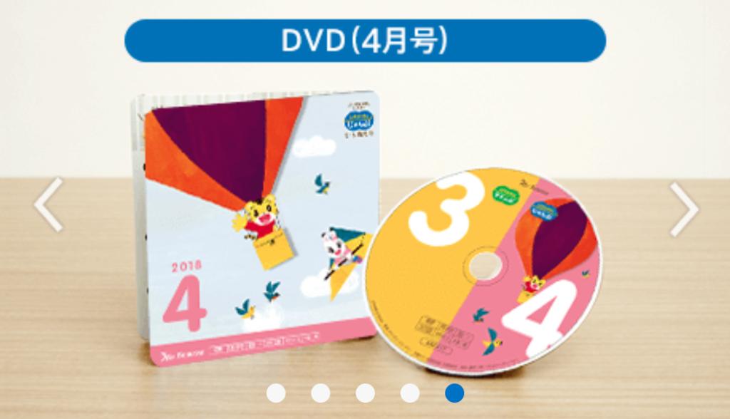 「DVD」