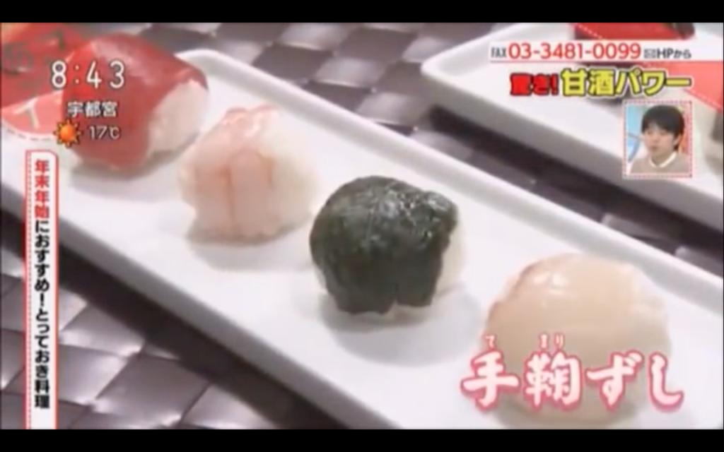 甘酒レシピ5. 手まり寿司