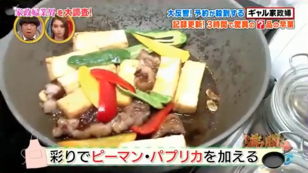牛脂の厚揚げステーキ