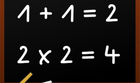 【勉強の英語】足し算, 引き算, 掛け算, 割り算 の英語の読み方は?