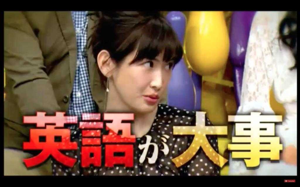 標的になったのは紗栄子
