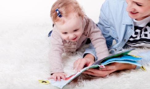 【絵本の読み聞かせ方】1歳になったら始めたい絵本習慣「何冊読めばいい?」元幼児教室講師の読み聞かせ知育ブログ