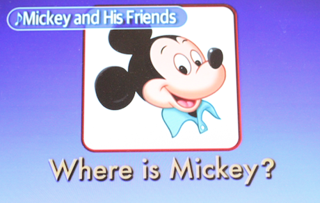 Mickey and His Friends