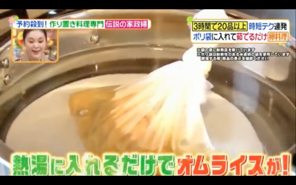 マコさんのポリ袋レシピとは