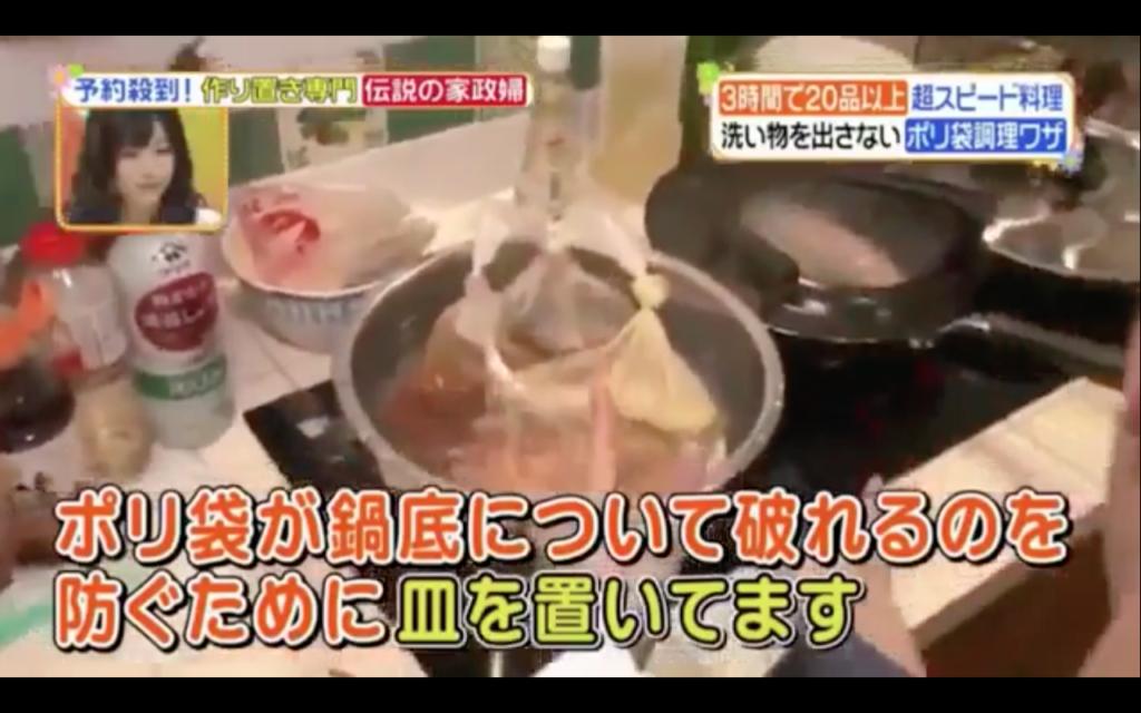 沸騰したら食材を入れる