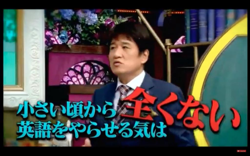 【林先生が驚く初耳学】英語教育は必要ない? 林修氏の発言を徹底検証