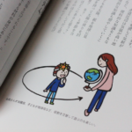 【おすすめ育児書】頭のいい子が育つ家庭環境に必要な3つの本が分かった!〈子育て本書評ブログ〉