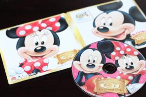 【ディズニー英語DWEの感想】無料サンプルCDと市販の英語CDの違いは教材の連動力か?〈口コミブログ〉