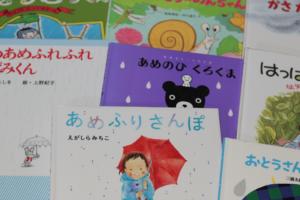 【3歳におすすめ絵本】梅雨に読みたい絵本が見つかる! 6月の絵本9冊