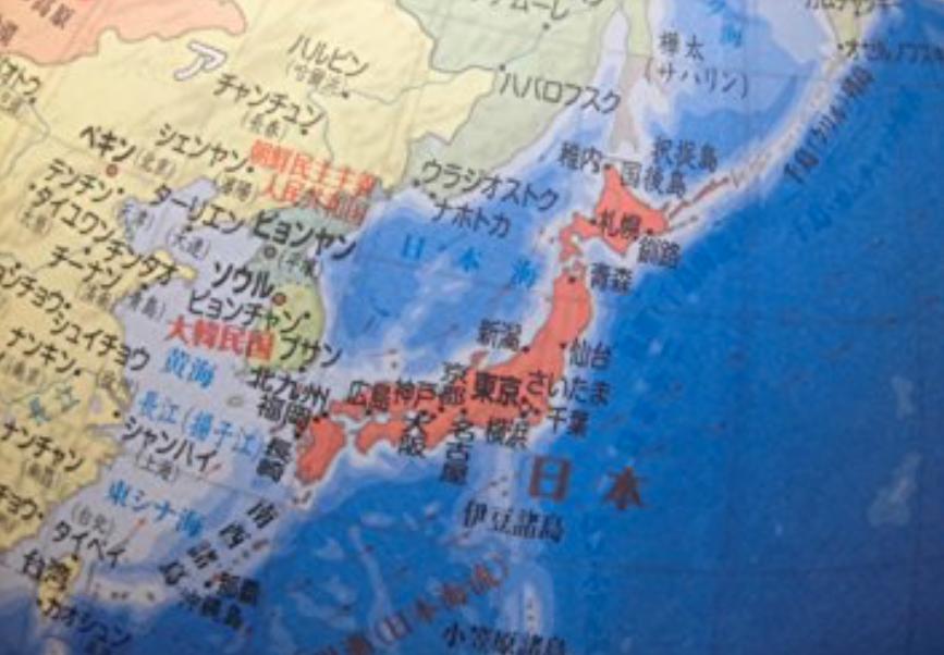 二球儀地球儀日本地図付