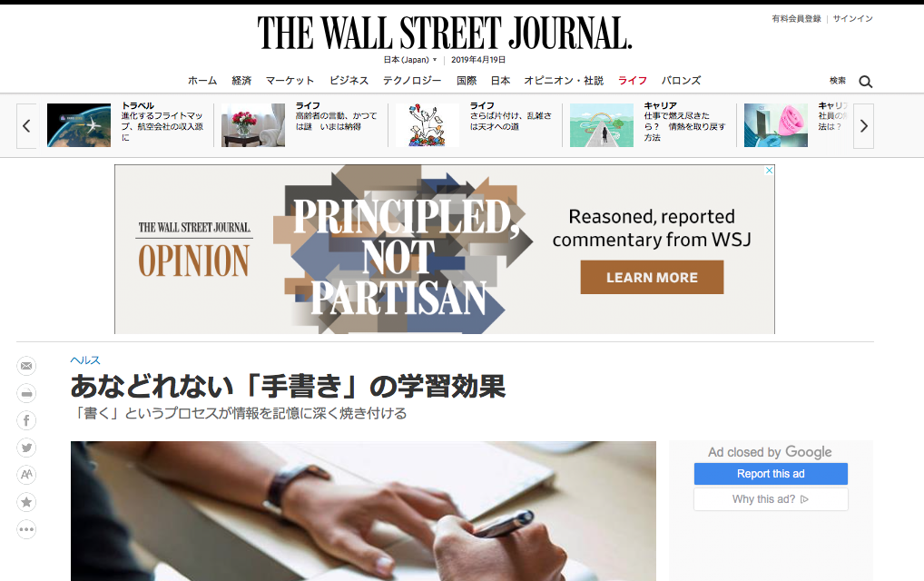 【タブレット学習】紙教材