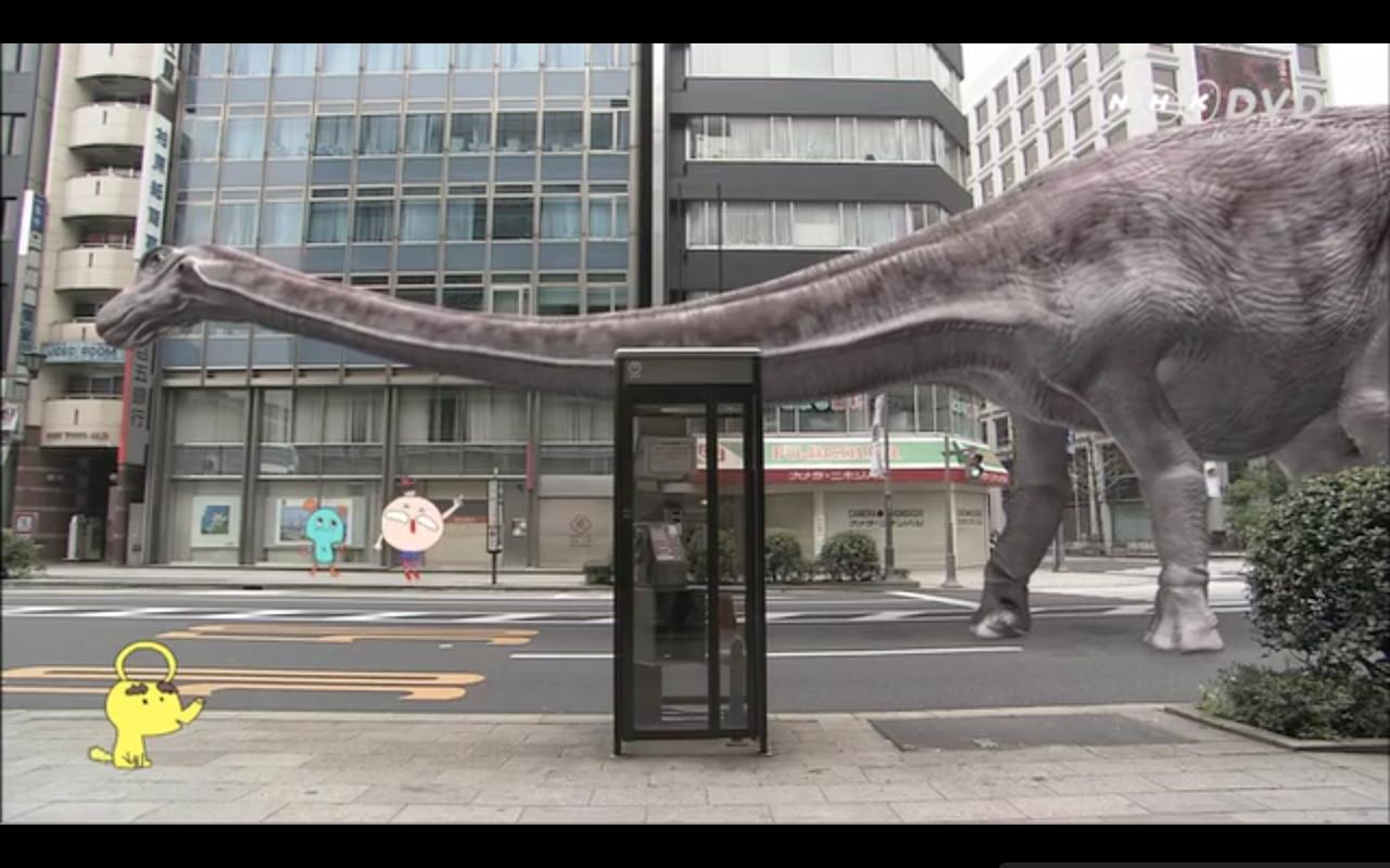 講談社MOVE恐竜