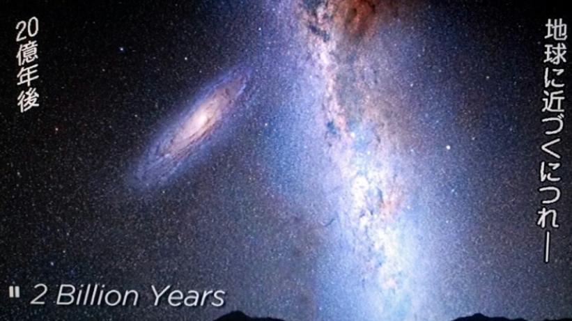 ハッブル宇宙望遠鏡25周年記念DVD