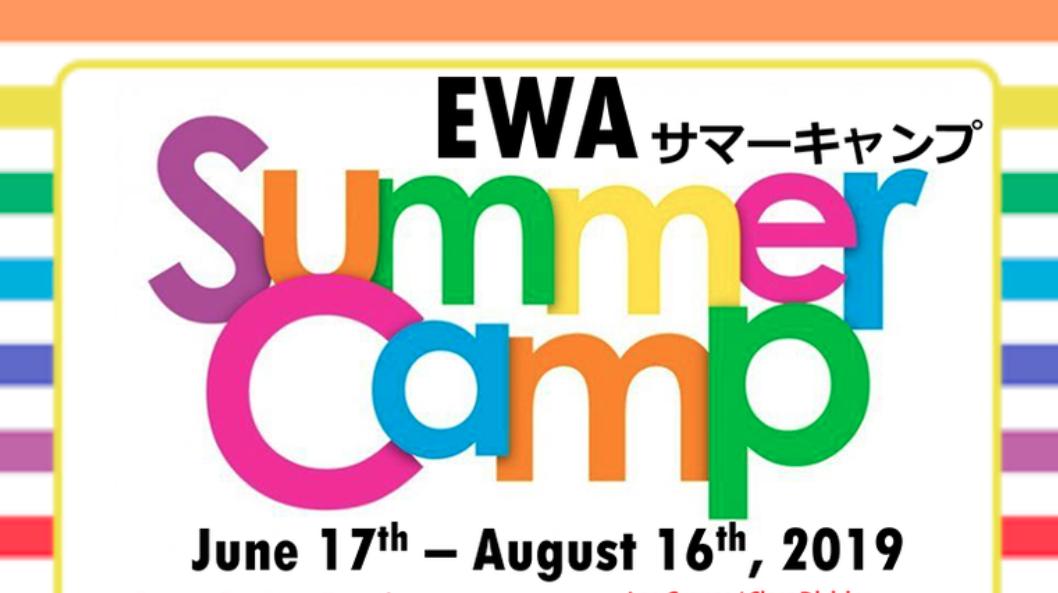 アメリカ大使館のEWAサマーキャンプ