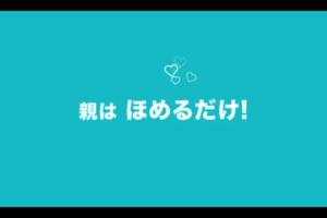 【RISUきっずのレベル】300問超を解き終えてRISUきっずの問題レベルを考える(RISU算数幼児コースブログ)