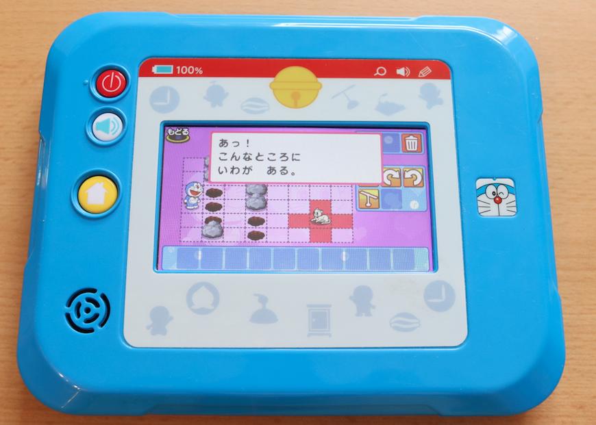 【子供の飛行機暇つぶし対策】最適! 幼児タブレットの効果は移動中のプログラミングから平仮名まで