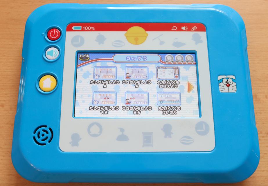 【ドラえもんひらめきパッド】すべてのゲームで遊んでみた感想レビューのブログ1「プログラミング学習ゲーム編」