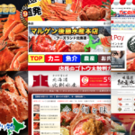 【カニ通販の口コミ】2019年版「ここで買ったらこんな蟹が届きました」比較ランキング