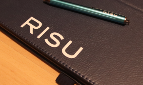 【RISU算数ブログ2019】リスを選んだ理由! 6歳の息子はこういう理由で入会を決めました