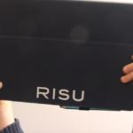【RISU算数ブログ2019】1年生のリス生活! RISUのおかげでできるようになったこと(受講6.5ヶ月の感想)