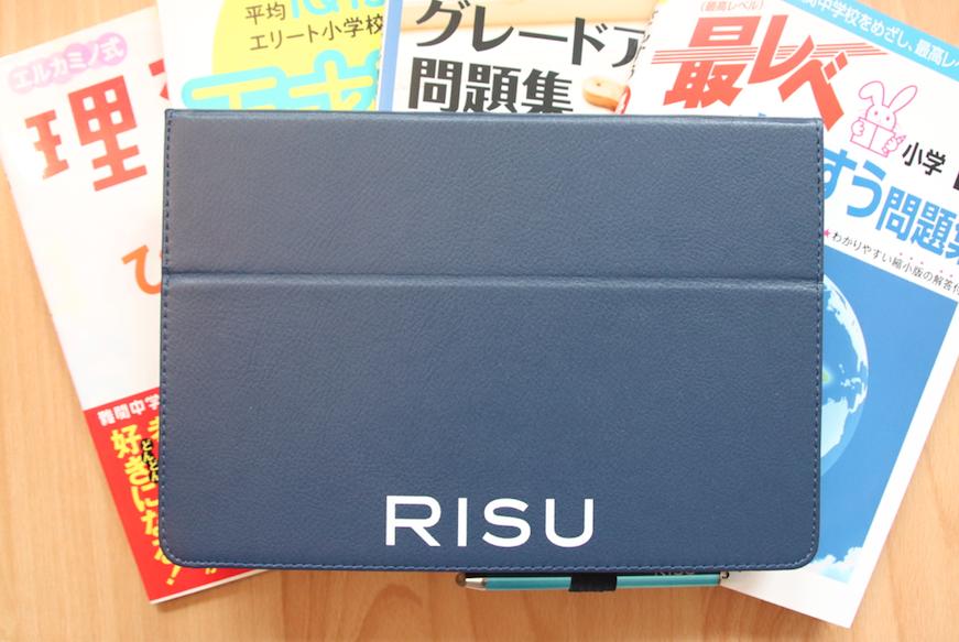 RISU算数【小学算数】おすすめ苦手克服法がつまったドリルや問題集より効果的な算数教材