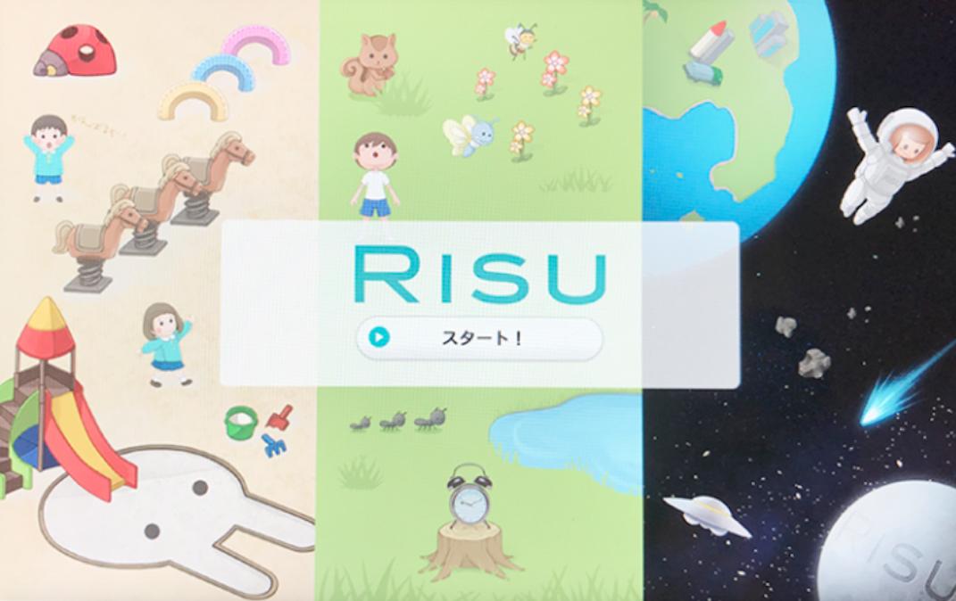【RISU算数の評判】参考にした口コミ集! メリット, 子供の変化, 受講成果を知る