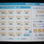 【RISU算数の評判検証】子供がハマる! 算数が楽しくて仕方ないリスの機能TOP5(受講4ヶ月の感想)