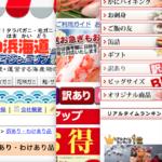 【訳ありカニの評判】2019年版!「ゴムみたい」なんてあり得ない人気カニ通販5社