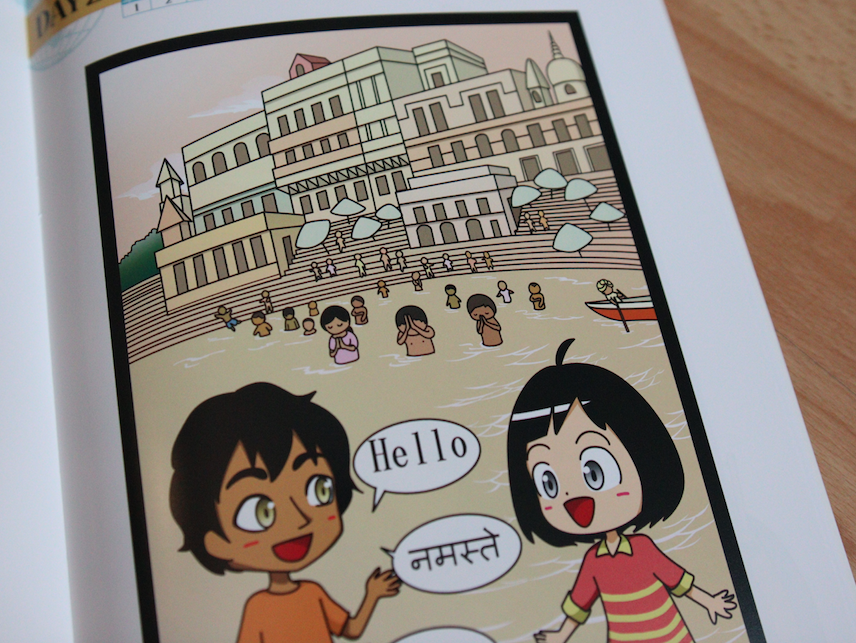 インドのガンジス川 7+BILINGUAL受講ブログ 七田式英語教材35日で話せるセブンバイリンガル