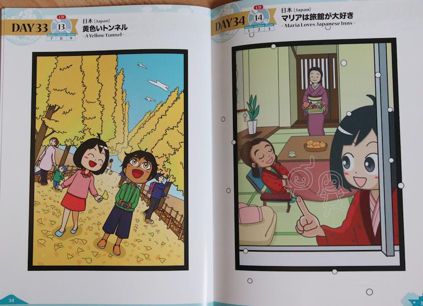 日本の四季を英語で 7+BILINGUAL受講ブログ 七田式英語教材35日で話せるセブンバイリンガル