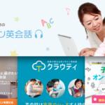 【幼児のオンライン英会話】0, 1, 2歳が楽しめる3社とおすすめランキング(2020年版)