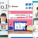 【朗報】算数も英語も漢字も! 小学生が先取りできるタブレット講座(幼児~低学年)